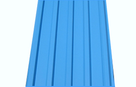 Troughed Roofing Sheet